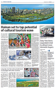 Hainan set to tap potential of cultural tourismwave