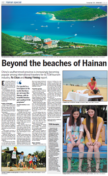 Beyond the beaches of Hainan