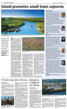 Island promotes small-town sojourns
