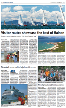 Visitor routes showcase the best of Hainan