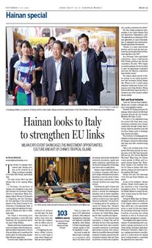 Hainan looks to Italy to strengthen EU links