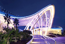 Sanya International Duty Free Shopping Complex
