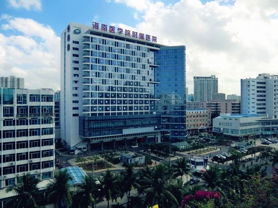 The First Affiliated Hospital of Hainan Medical University