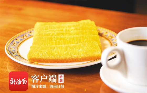 golden rice cake.png