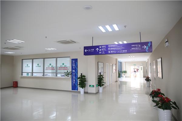 超级医院.jpg