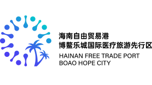 Hainan Boao Lecheng International Medical Tourism Pilot Zone