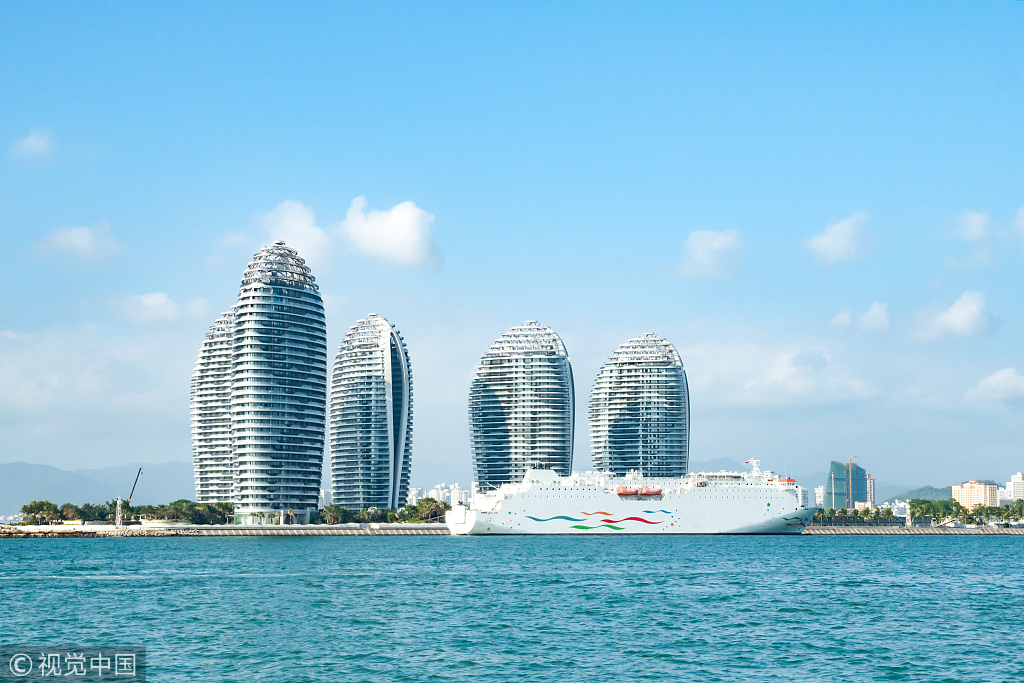 Hainan welcomes new medical technology and services