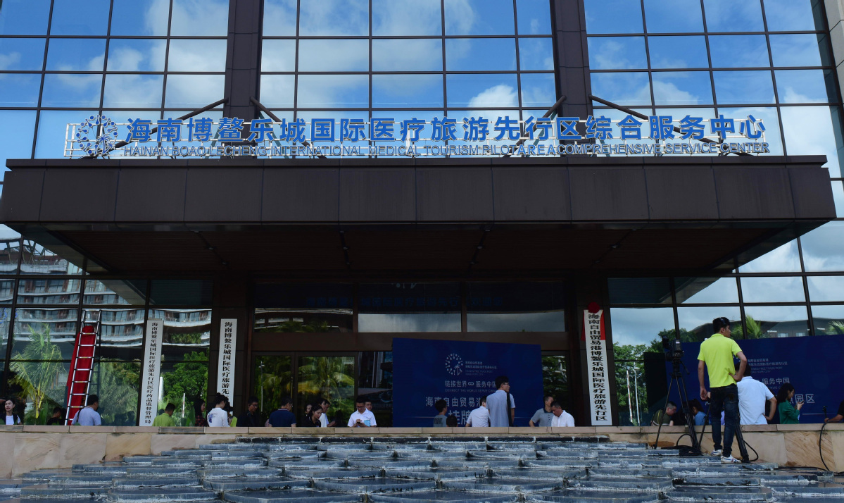 Industrial parks benefit residents, tourists in Hainan