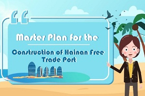 Video: Hainan Free Trade Port: A Year in Numbers