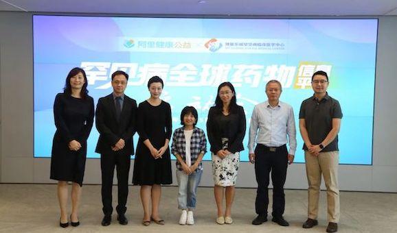 Lecheng, AliHealth debut China's 1st platform for rare disease medicines