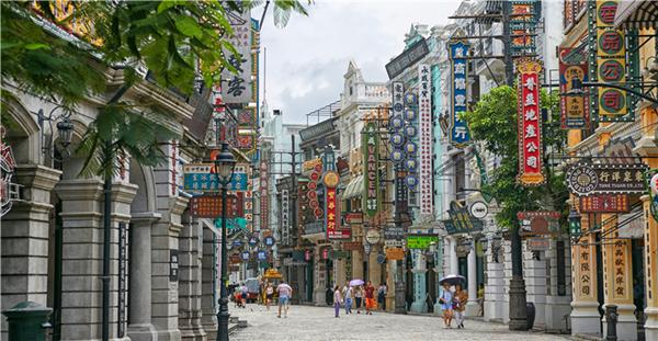 Movie Town (Haikou)