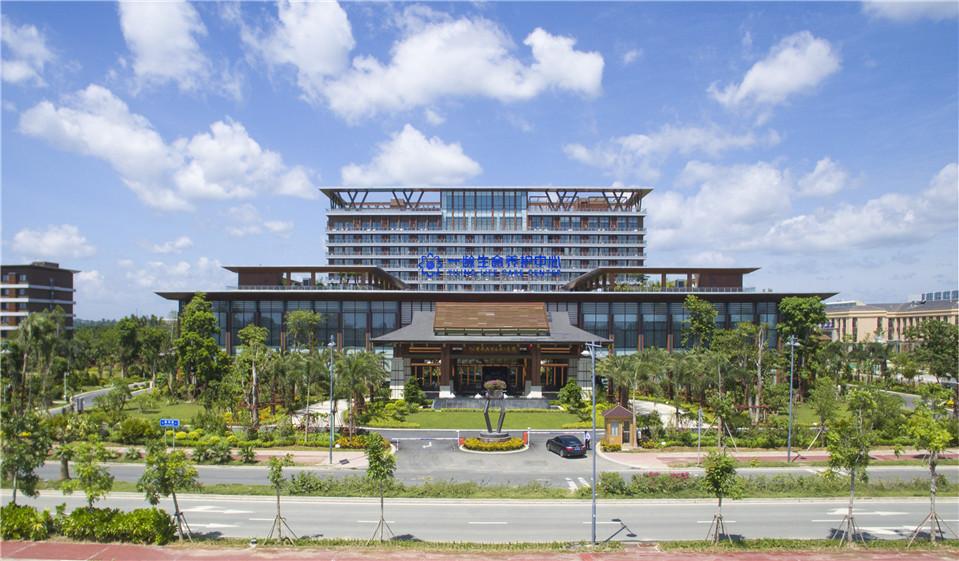 Boao Yiling Life Care Center