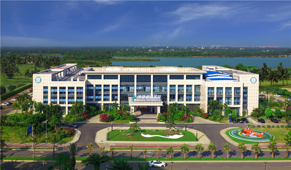 Boao Super Hospital