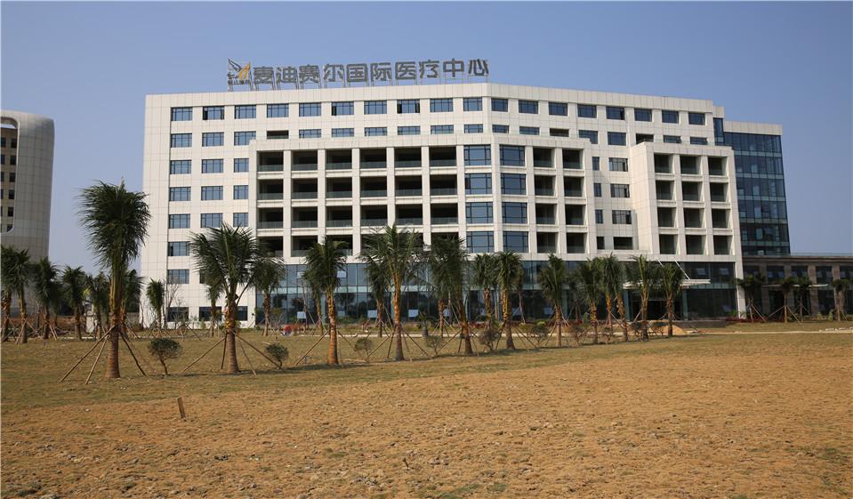 Ruida Health Medicell International Health Center