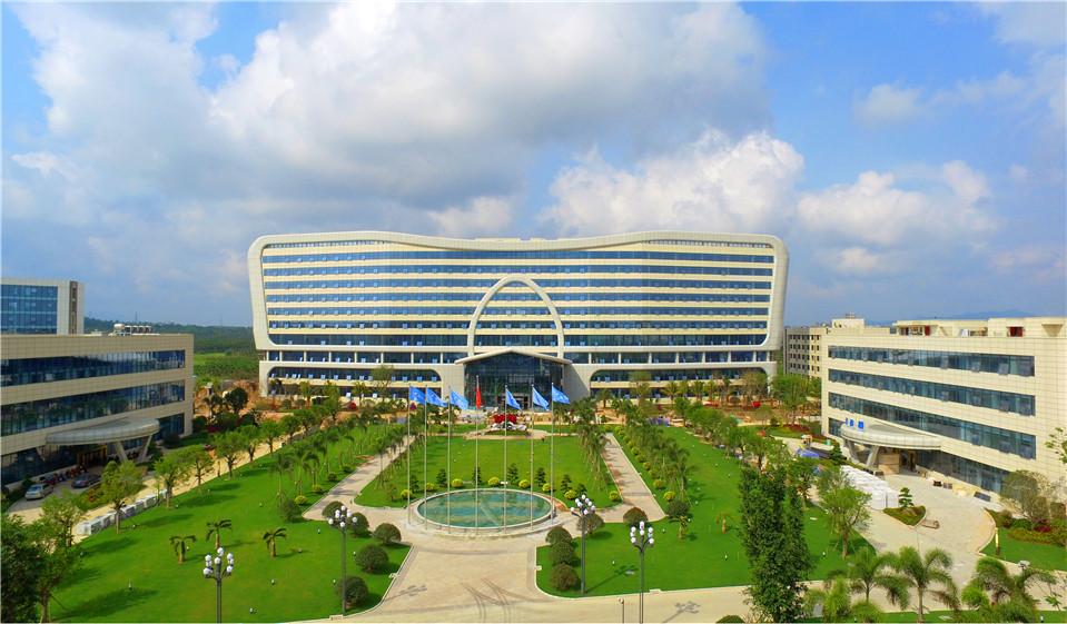 Boao International Hospital