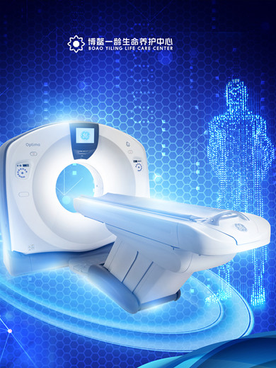 Specially approved medical equipment