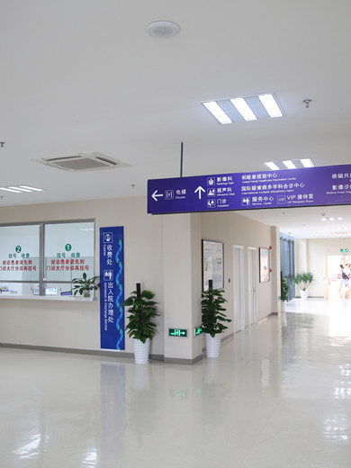 The internal environment of the hospital