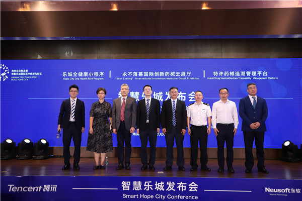 Products released to speed up smart Boao Hope City construction