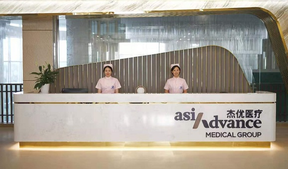 Hainan's first Singapore clinic opens next month
