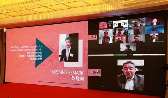 Conference aims to boost Sino-Dutch healthcare cooperation