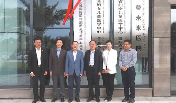 Lecheng launches pioneering central pharmacy service model