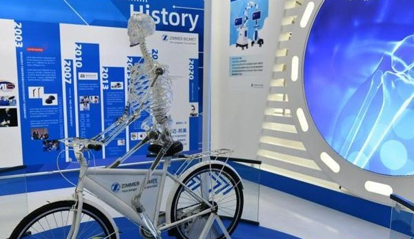 Latest innovative medicines, medical equipment exhibited