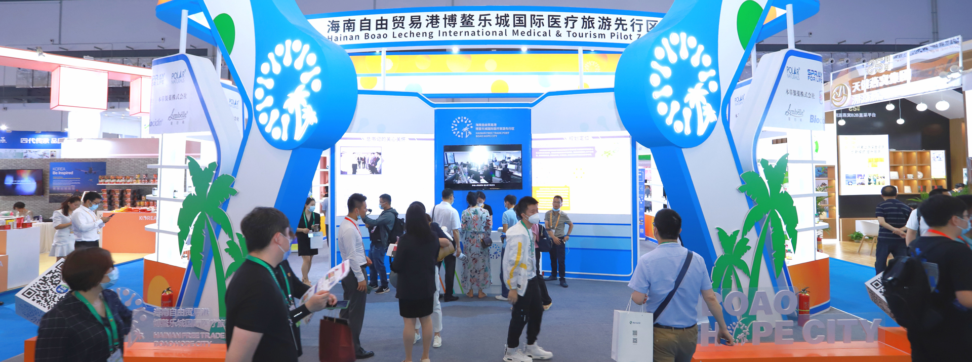 Lecheng charms at consumer products expo