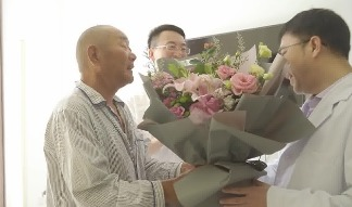 Video: Lecheng brings hope to patients