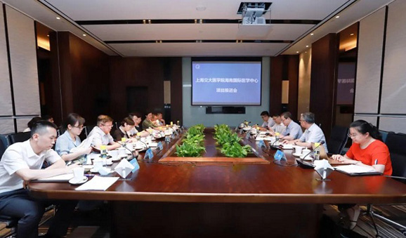SJTU's intl medical center project moves forward