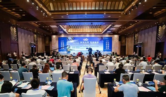 Hainan's rehabilitation, health tourism development forum showcases bright future