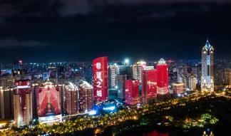 Haikou promotes Lecheng's medical tourism during light show