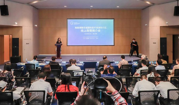 Lecheng holds online policy promotion fair for Japanese companies