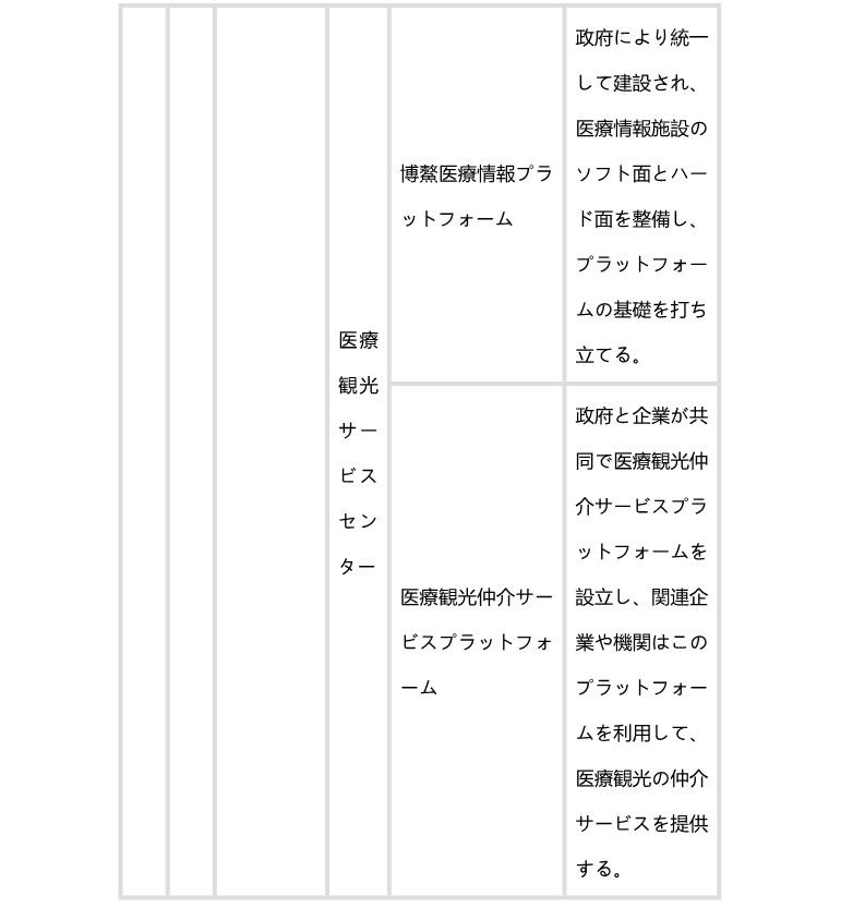 0_07.jpg