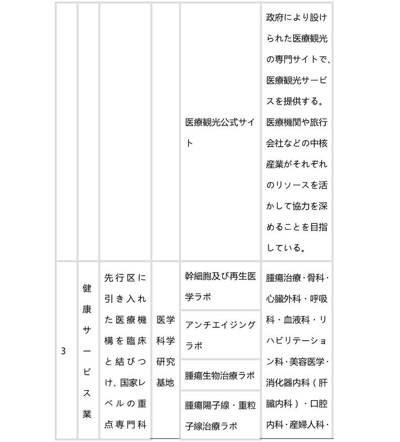 0_08.jpg