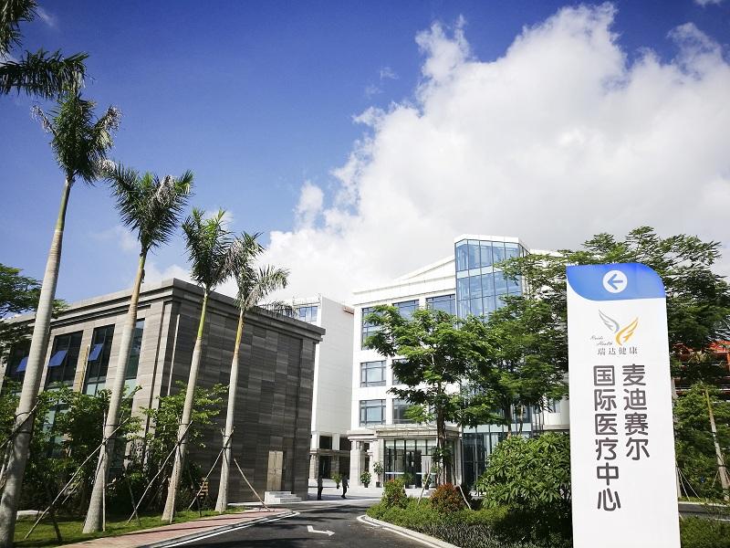 √海南医院图.jpg