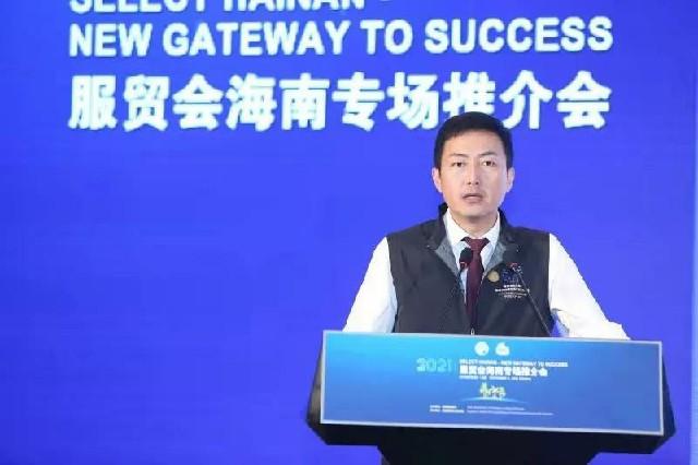 海南楽城、中国国際サービス貿易交易会に再び参加