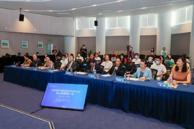 博鰲楽城オンライン政策PRイベントの日本セッションが成功裏に開催される