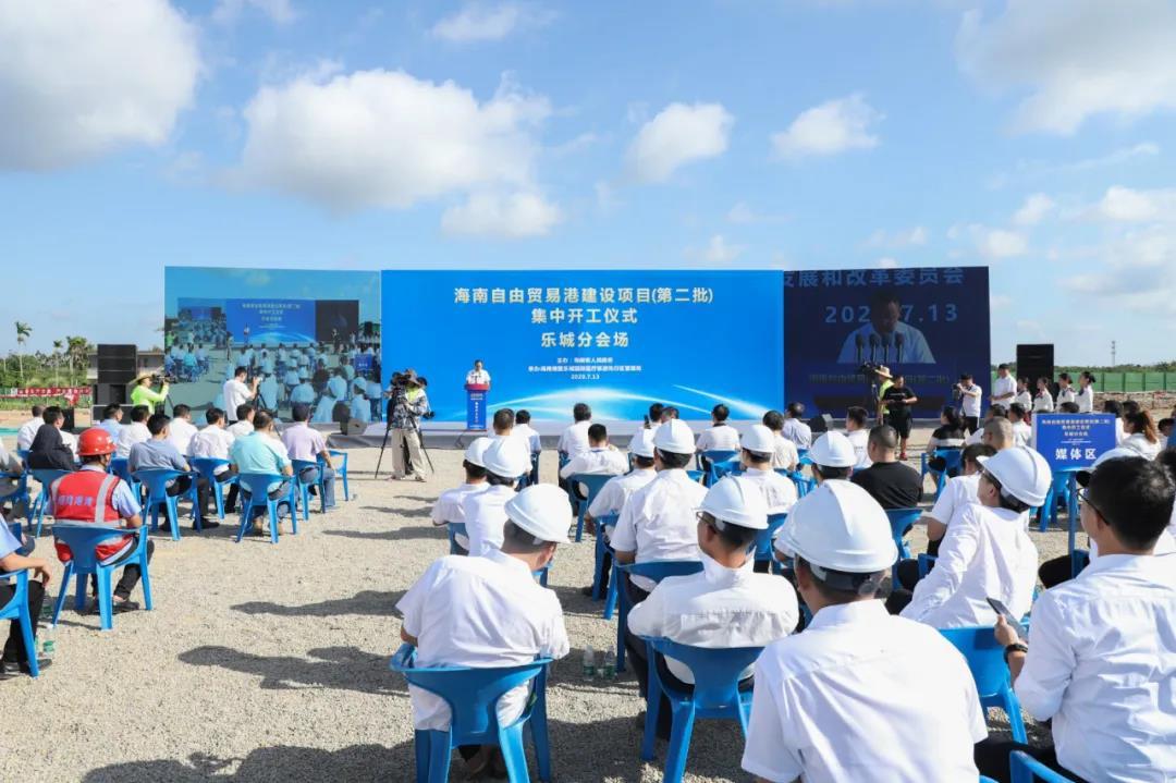 投資総額22.7億元!海南自由貿易港博鰲楽城先行区で6件のプロジェクトが開始
