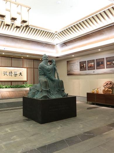 中国医学病院