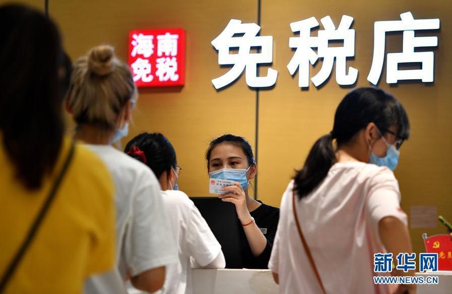 海南省、国内旅客の免税購入枠を年間10万元に引き上げへ