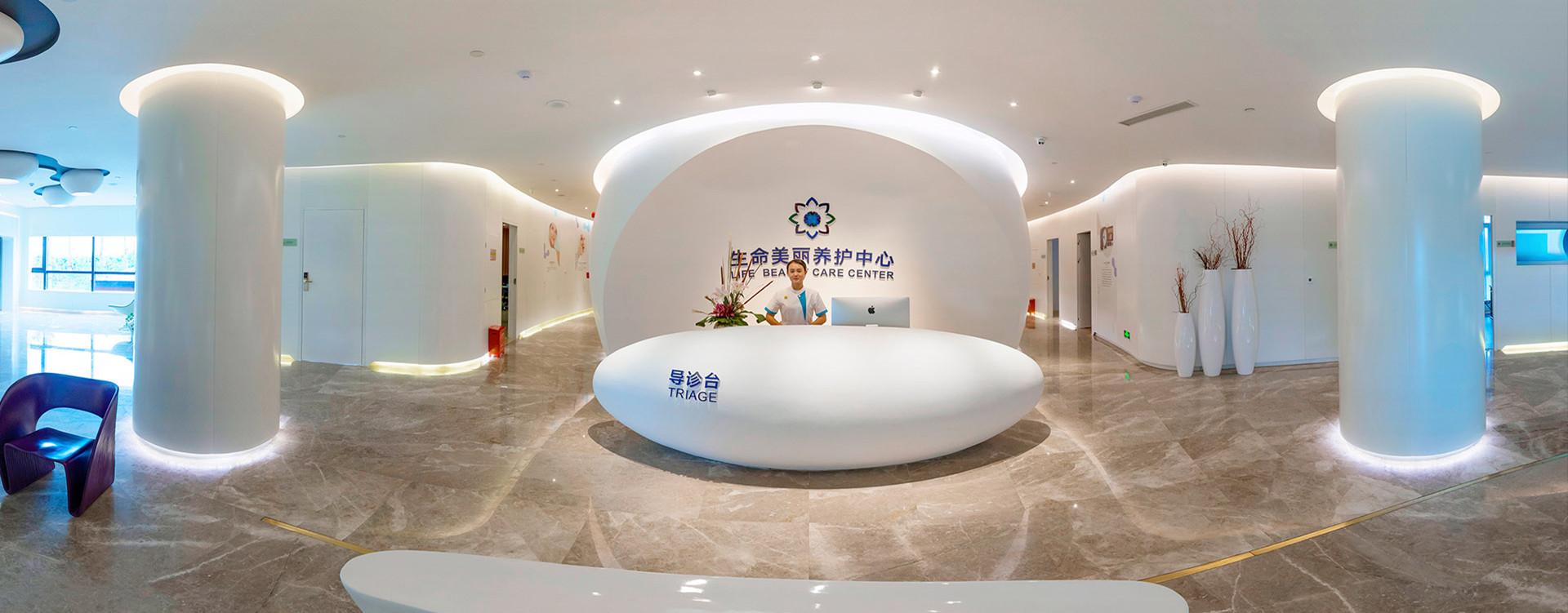 Краткое описание международного пилотного кластера медицинского туризма Боао Лэчэн