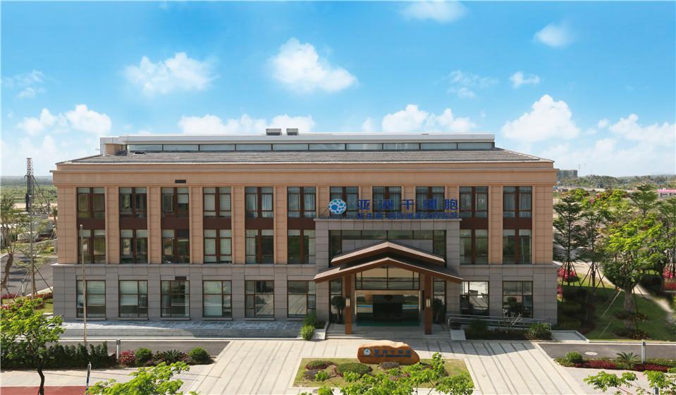 Международная Больница Клеточной Терапии Хайнань Синьшэнцюань