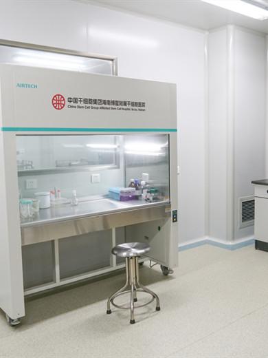 Лаборатория стерильного ламинарного потока