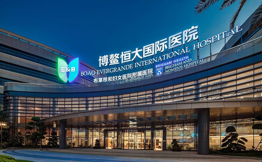 Боаоская Международная Больница Эвергранд