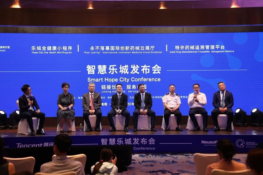 Хайнань Боао Лэчэн создает пилотный кластер интеллектуального медицинского туризма