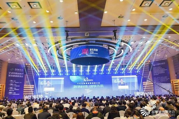 Конференция по инновациям в сфере интеллектуального контроля и  мониторинга в 2020 г.