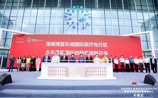 Единственная в стране международная выставка инновационной фармацевтики и оборудования в Лэчэне провинции Хайнань