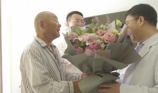 Видео: Врачи в Лэчэне