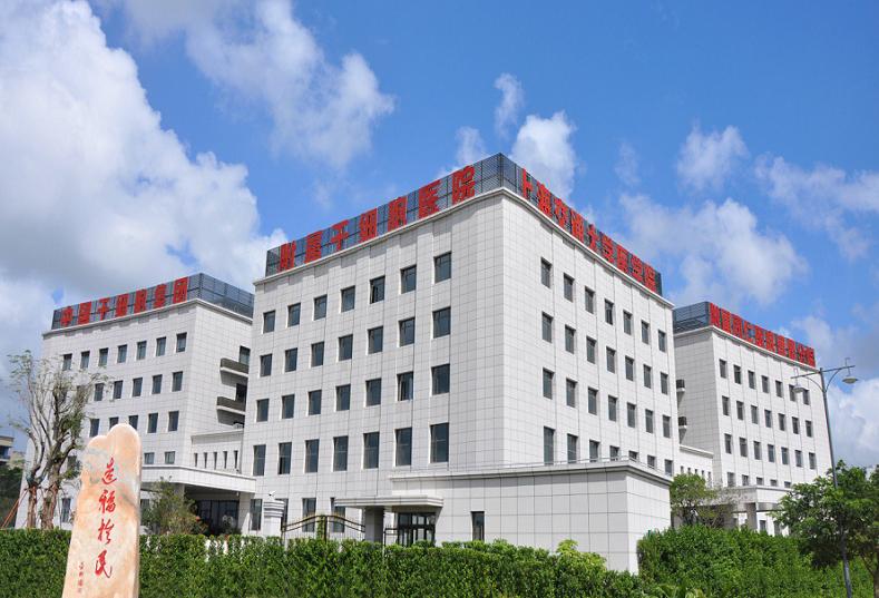 Госпиталь Стволовых Клеток При Китайской Компании Стволовых Клеток