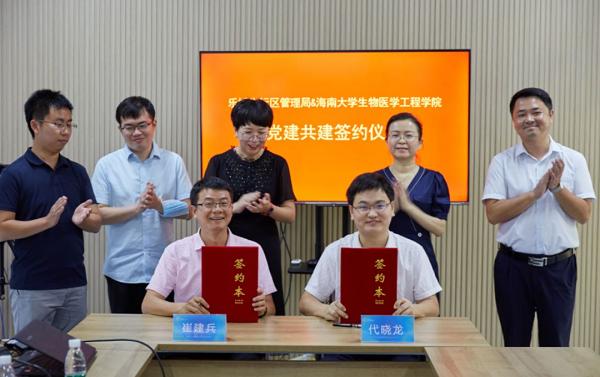 Лэчэн и колледж Хунаньского университета объединились для ускорения исследований реальных данных